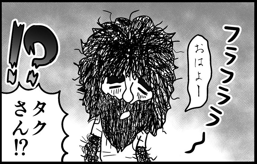 Moo!! タクさん 第7話:毛並み