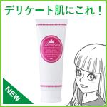 【エルシーラブコスメティック】プエラリア・ハーバル・ジェル